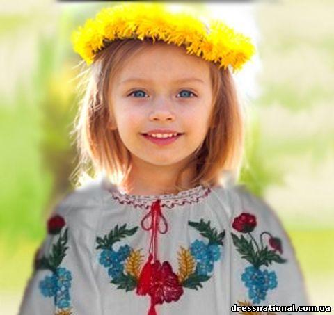 Детские украинские